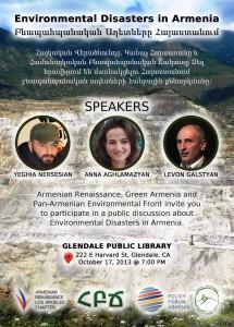 Բնապահպանական Աղետները Հայաստանում