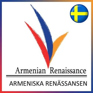 Armenian Renaissance Sweden Chapter Logo