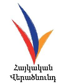 AR logo-small